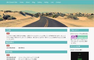 blog[seesaa]0011.JPG